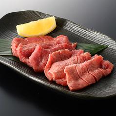 炭火焼肉 ブルスタ 月寒東店のおすすめ料理1