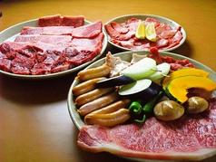 焼肉もぉーもぉー亭の写真