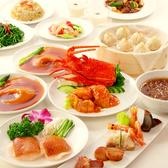王府井レストランのおすすめ料理2