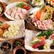 【岡山駅でお得に宴会を楽しむ】クーポン多数発券中