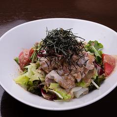 豚バラのしゃぶしゃぶ風 焙煎胡麻サラダ 黒酢仕立て