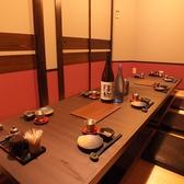 【7~10名様】堀ごたつ個室関内 馬車道 居酒屋 和食 個室 飲み放題 宴会 忘年会 2次会 歓送迎会 日本酒 貸切 接待