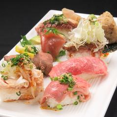 肉焼 ベンジャミン 博多 駅から三百歩横丁店のおすすめランチ1