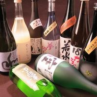 各地から厳選した日本酒を取り揃えております。