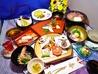 すし和食のお店 田まいのおすすめポイント1