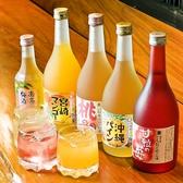 果実のおいしさがぎゅぎゅっと詰まった女性に人気の果実酒なども大充実!!