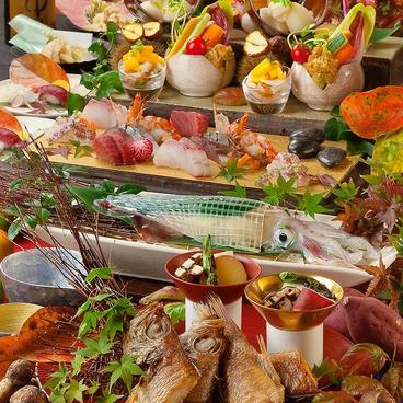 どげん海のおすすめ料理1