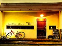 TIKI ティキ 久留米の写真