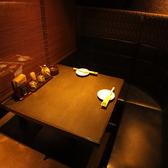 2名様から使える個室はおこもり感満点!#池袋 #居酒屋 #飲み放題 #朝まで #誕生日 #池袋東口