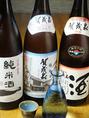 広島・賀茂泉酒造