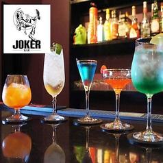 BAR JOKER ジョーカー 高島平の画像