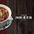 陳麻婆豆腐 大名古屋ビルヂング店のロゴ