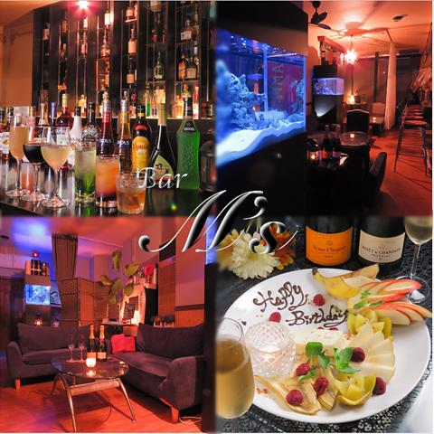 Bar+Dining M's(エムズ)
