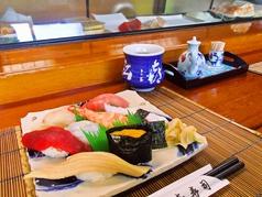 松喜寿司の写真
