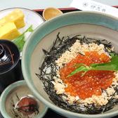 伊志井 鎌倉のおすすめ料理2