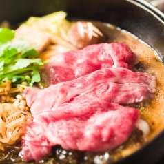 赤のれん 神戸牛の特集写真