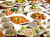 レストラン 龍苑のおすすめ料理2