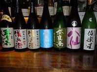 限定日本酒は無くなり次第で終了、売り切れごめん!