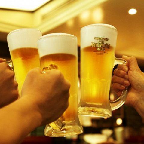 【全7品 宴会パーティーコース】 2.5時間1900円 or 3時間2200円♪ビール飲み放題付き!!
