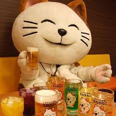 カラオケまねきねこ 岡山北長瀬店のおすすめ料理1
