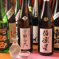 なんとコースで宮城・東北の地酒10種以上ラインナップ!