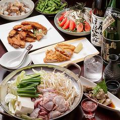 翠翔 八日市店のおすすめ料理1
