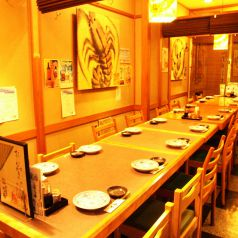 寿司居酒屋 七福 藤沢店の特集写真