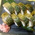 料理メニュー写真鯖松前寿司