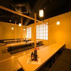 個室ダイニング 天照 Amaterasu 刈谷店の雰囲気1