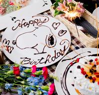 記念日誕生日ホールケーキを無料でプレゼント致します!