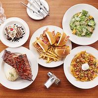 ボリューム満点の「手作り」アメリカ料理をご堪能下さい