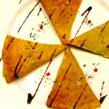 料理メニュー写真サーモンとアボカドのタルタルクレープ包み
