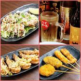 とみや ラーメン居酒屋のおすすめ料理2