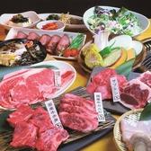 焼肉 ふうふう亭JAPAN 梅田茶屋町店の写真