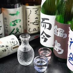 和食居酒屋 おか田家の写真