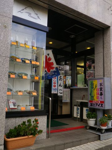 名物「じまんやき」はじめ甘味からお食事まで一日中いつでも楽しめるお店です。