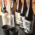 豊富なドリンクメニュー。お好みの焼酎や日本酒が見つかるはず♪飲み放題プランもあり!