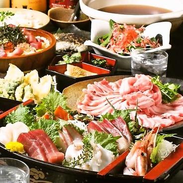 母米粥 モウマイゾォ 川崎店のおすすめ料理1