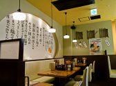 越後秘蔵麺 無尽蔵 箕面家 大阪のグルメ