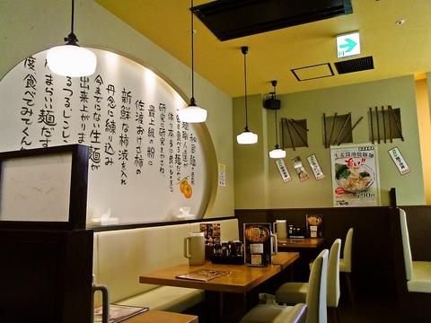 日本初、ポリフェノール含有の柿渋入りの特許麺を味わえるラーメン店!