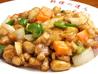 中華料理 長春のおすすめポイント1