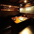 ≪4名様の個室席≫多治見駅から徒歩2分の落ち着いた雰囲気の個室席は会社での宴会や飲み会はもちろんデートや女子会等様々なシーンでご利用頂けます。お得な飲み放題付き宴会コースは3500円~ご用意致しております。沖縄・九州のお料理を存分にお楽しみ頂けます。≪多治見 居酒屋 デート 個室 宴会 女子会 飲み放題≫