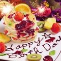 料理メニュー写真Kampaiで大人気の誕生日プレート