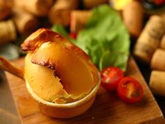 料理メニュー写真●薫製クリームチーズ