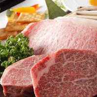 神戸牛の贅沢コース