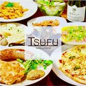 TSUFU ツーフー 仙台