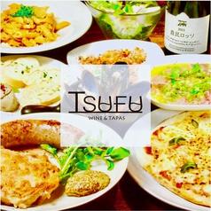 TSUFU ツーフー 仙台の写真