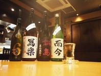 季節限定の日本酒ございます!
