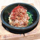石焼ビビンパ 千葉ニュータウン店のおすすめ料理3
