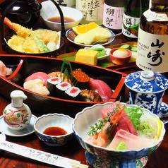 竹世寿司 和田町の写真